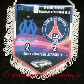 Fanion  Marseille-PSG  2012-13
