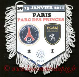 Fanion  PSG-Sochaux  2010-11