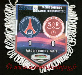 Fanion  PSG-Reims  2012-13