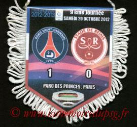 Fanion  PSG-Reims  2012-13