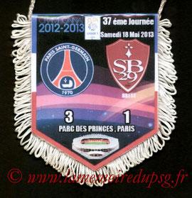 Fanion  PSG-Brest  2012-13