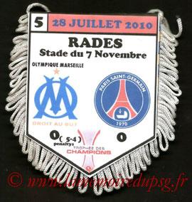 Fanion  Marseille-PSG  2010-11