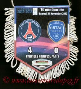 Fanion  PSG-Troyes  2012-13