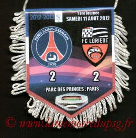 2012-08-11  PSG-Lorient (1ère L1)