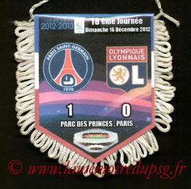 Fanion  PSG-Lyon  2012-13