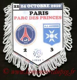 Fanion  PSG-Auxerre  2010-11
