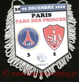 Fanion  PSG-Brest  2010-11