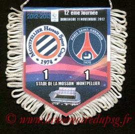 Fanion  Montpellier-PSG  2012-13