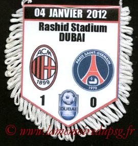 Fanion  Milan AC-PSG  2011-12