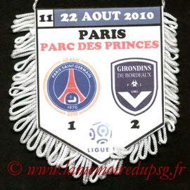 Fanion  PSG-Bordeaux  2010-11