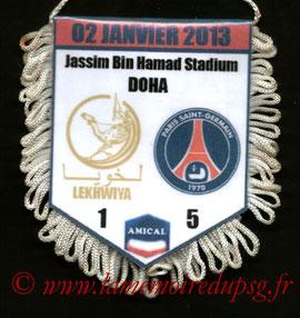 Fanion  Lekhwiya-PSG  2012-13