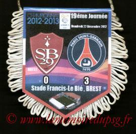 Fanion  Brest-PSG  2012-13