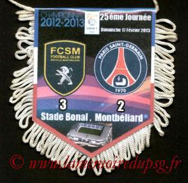 Fanion  Sochaux-PSG  2012-13