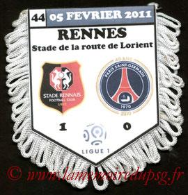 Fanion  Rennes-PSG  2010-11