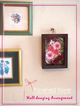 結婚式のお祝い電報や花祝電を壁掛けで贈ります