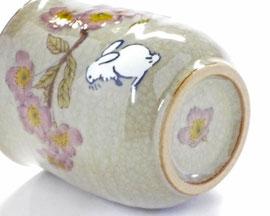 九谷焼通販 お湯呑 湯飲み ゆのみ茶碗 おしゃれ 大 白兎ソメイヨシノ 裏絵 裏の図