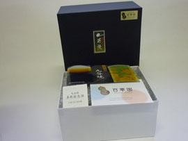 九谷焼酒井百華園 梱包イメージ