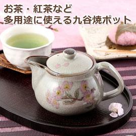 九谷焼【ティーポット・急須】大 ソメイヨシノ【裏絵】