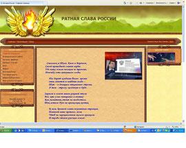 http://petrov.ucoz.net/