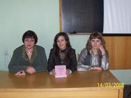 Я и Алина Крушинская, Люба Борисова на международной конференции в Днепропетровске