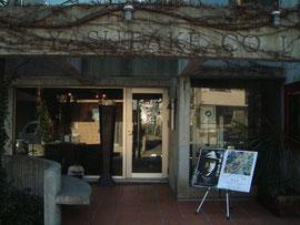 Galerie Yasutake:Eingang