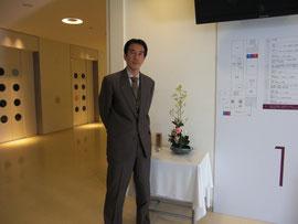 関西大学初等部