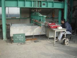 高知高専の横井教授協力を得て載荷試験