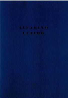 copertina-camicia protettiva a fascia in carta Alcantara blu