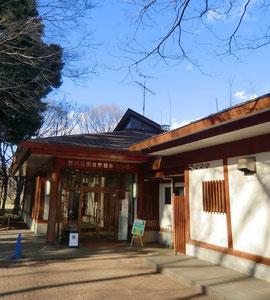 ●野川公園・自然観察センターの入り口
