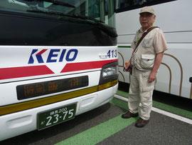 飯田行 高速バス