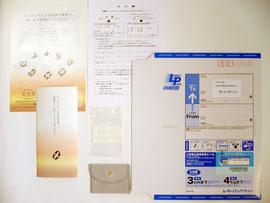 (写真-A)パンフレット、注文書、袋、返信用封筒
