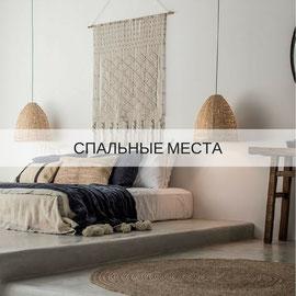 Colchones para hotel, almohadas de hotel, ropa de cama para hotel, habitaciones de hotel, bases tapizadas para hotel, muebles de hotel, habitaciones de hotel, dormitorios de hotel, muebles de hotel, camas para hoteles, los mejores colchones para hotel