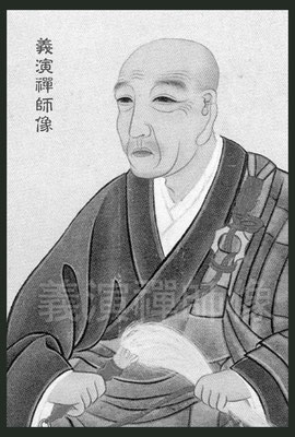 義演禅師像 (写作成・東川寺)