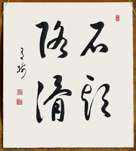老梅-丹羽廉芳(東川寺所蔵)