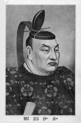 井伊直弼・画像(ブロマイド)(東川寺所蔵)