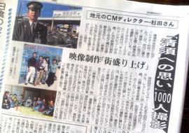 20120530中日新聞