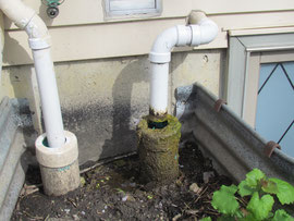 Sump pump discharge pipe not long enough