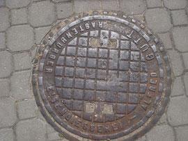 Kanaldeckel Ostpreußen Ostpreußenreise individuell