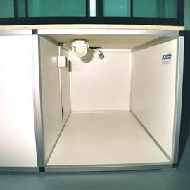 Bild: Segment eines Aluminium-Kastenrahmenunterbaus für eine 5.500l-Aquarienanlage
