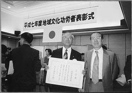 井生猛志・近藤士郎が受彰式に出席