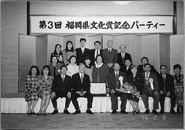 麻生渡福岡県知事と記念撮影