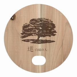 「道~白磁の人~」オリジナル 東北復興支援「木のうちわ」