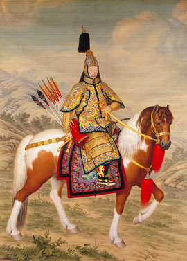 L'EMPEREUR DE CHINE QIAN LONG