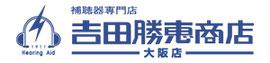 吉田勝恵商店グループ(大阪府・京都府・兵庫県)