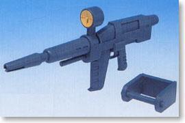 GUNDAMのビームライフル