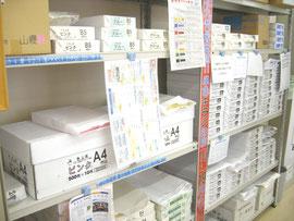 はんこ卸売センター八幡店 チラシ印刷 3