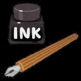 ボールペンのインクの落とし方