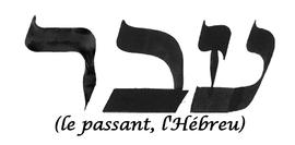 L'Hébreu, le passant