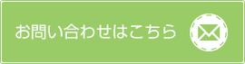 マインドフルネス認知行動療法 うつ病の再発防止 三鷹駅から7分 藤田貴士
