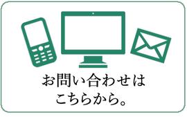 生地 手芸用品専門店 横浜コットンハリウッド お問い合わせ
